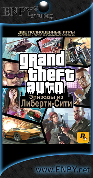 enpy_grand_theft_auto_4_episodes_from_li