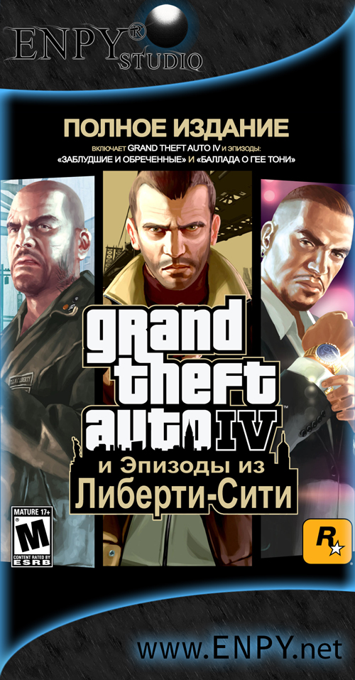 enpy_grand_theft_auto_4_the_complete_edi