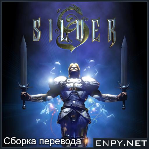 enpy_silver_s.png