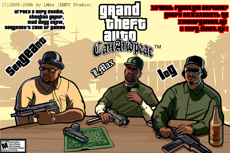 promo_grand_theft_auto_san_andreas.jpg
