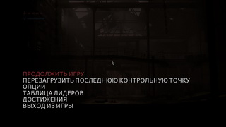 Deadlight_2013-02-03_00019_th.jpg