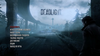 Deadlight_2013-02-03_00020_th.jpg