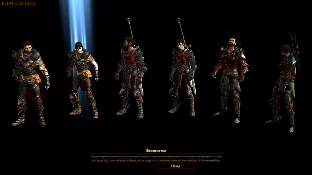 DragonAge2_2014-10-03_12-30-35-33_th.png