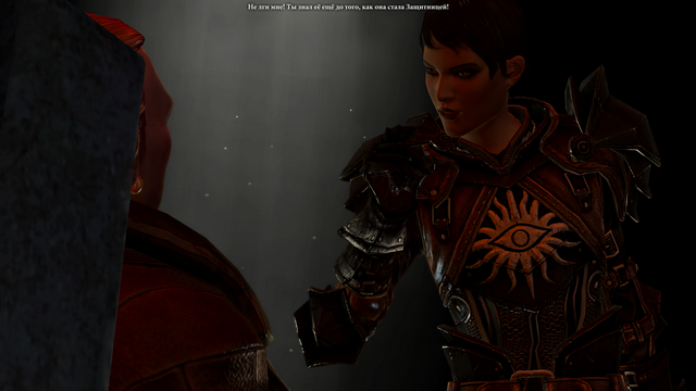 DragonAge2_2014-10-03_12-34-38-06_th.png