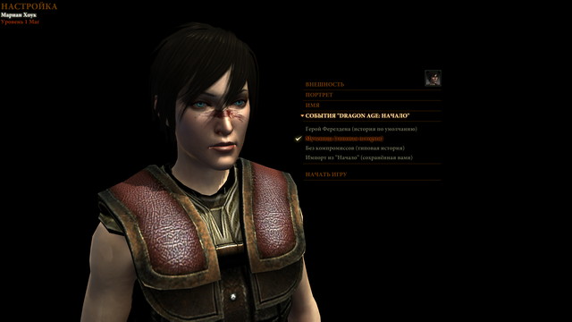DragonAge2_2014-10-03_12-35-33-21_th.png