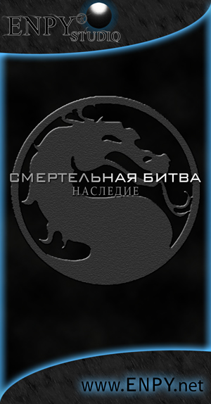 enpy_mortal_kombat_legacy.jpg
